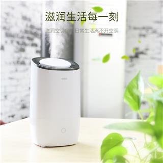JOYROOM家用静音超声波加湿器 3L大雾量水空气净化器香薰盒防干烧