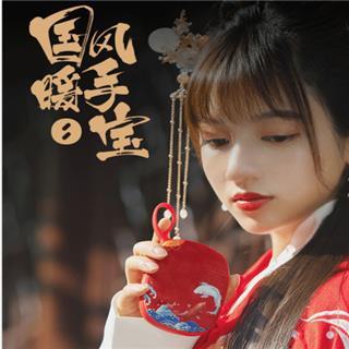 风格派暖手宝复古中国风充电两用小迷你毛绒便携式女冬季随身电暖(红色锦鲤)