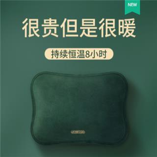 Joyroom热水袋 暖肚子注水暖腰宝宝高档绒面暖手宝充电式暖水袋(无腰带布套版  墨绿色)