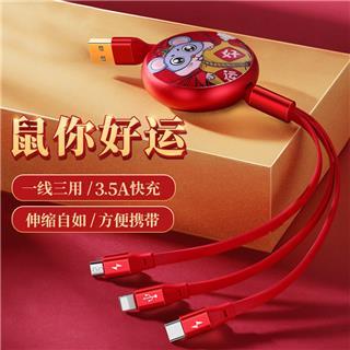 三线合一数据线充电器1.2m苹果/type/安卓通用鼠年一拖三伸缩线