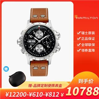 漢米爾頓 Hamilton KHAKI AVIATION 卡其 航空 H77616533 機械 男款