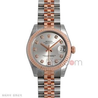 劳力士 Rolex OYSTER PERPETUAL 蚝式恒动系列 178271-G-63161银石 机械 女款