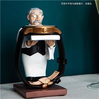 老头老爷爷老管家创意手表台展示架首饰摆件托盘