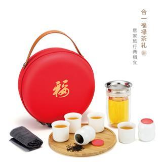 原初格物合一福禄茶礼套装(福字)旅行茶具家用茶具套装