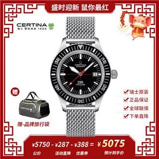 雪铁纳 Certina DS PH200M C036.407.11.050.00 机械 男款