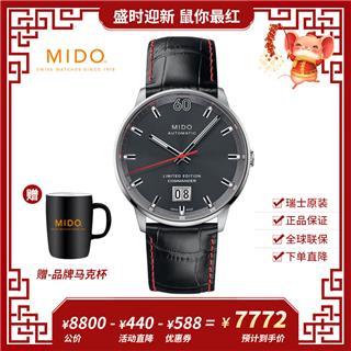 美度 Mido COMMANDER 指挥官系列 M021.626.16.081.00 机械 男款