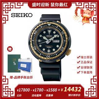 精工 SEIKO Prospex S23626J1 石英 男款