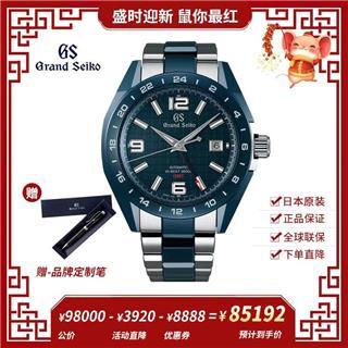 冠蓝狮 Grand Seiko Automatic SBGJ233G 机械 男款