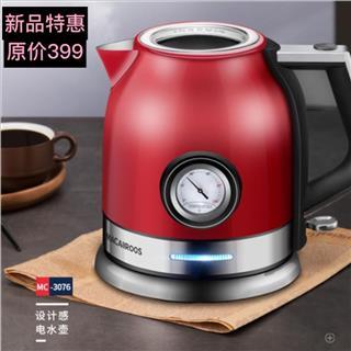 迈卡罗家用电热水壶 复古造型自动断电304不锈钢烧水壶