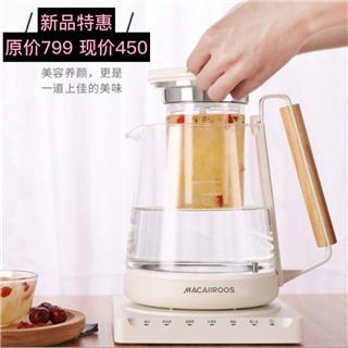 迈卡罗养生壶 全自动玻璃一体多功能花茶壶家用电煮茶器(白色)