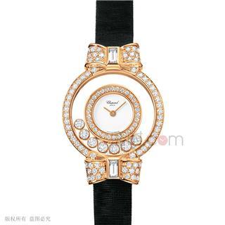 萧邦 Chopard 快乐钻石系列 205020-0010 石英 女款