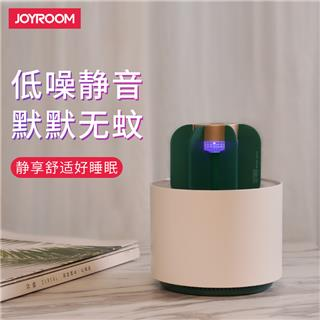Joyroom灭蚊灯 家用灭蚊捕蚊神器插电式驱蚊器物理灭蚊