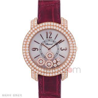萧邦 Chopard 快乐钻石系列 209274-5001 石英 女款
