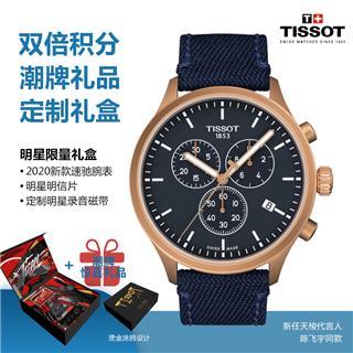 天梭 Tissot 运动系列 T116.617.37.041.00 石英 男款 计时码 小秒针