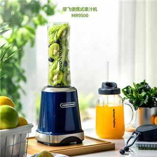 摩飞便携式榨汁机 多功能小型电动水果榨汁杯家用料理打果汁搅拌机