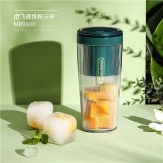 摩飞(Morphyrichards)便携榨汁杯 无线电动迷你果汁杯小型便携式果汁机家用水果榨汁机(翡冷翠)