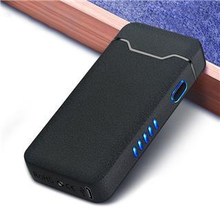 充电式打火机 大功率电弧USB防风电子点烟器礼盒装(磨砂黑)