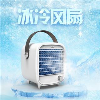 迷你空调扇冷风机 电风扇usb桌面小风扇小型水空调