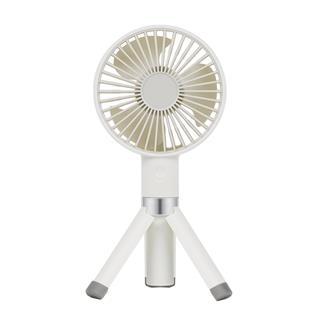 迷你USB小风扇 可充电小型手持随身便携式小风扇桌面台式三脚架小电扇(白色)