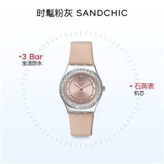 Swatch斯沃琪瑞士手表金属系列 时髦粉灰简约清新石英男女表YLS212