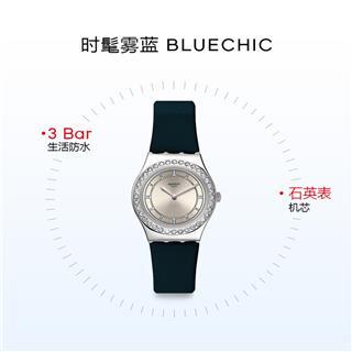 Swatch斯沃琪瑞士手表 金属系列 时髦雾蓝简约时尚石英男女表YLS211
