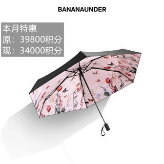蕉下卡尼系列遮阳伞 莉莉丝巴比伦防晒伞晴雨伞超强防紫外线防晒伞(莉莉丝)