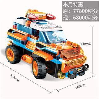 布鲁可大颗粒积木 美洲狮遥控武装吉普车布鲁克男女孩益智拼搭玩具