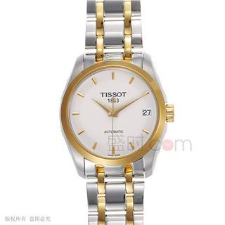 天梭 Tissot 时尚系列 T035.207.22.011.00 机械 女款