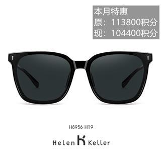 海伦凯勒(Helen Keller)男款太阳镜 个性偏光太阳镜时尚男开车专用韩版H8956H19