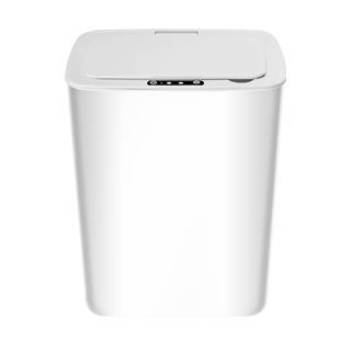 树懒感应式垃圾桶 家用智能卫生间客厅厨房自动感应ABS垃圾桶(白色充电版 非电池版)
