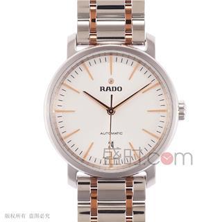 雷达 Rado DIAMASTER 钻霸系列 R14077113 机械 男款
