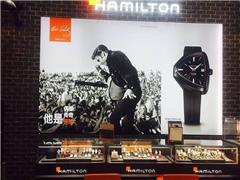 盛时表行上海川沙百联店