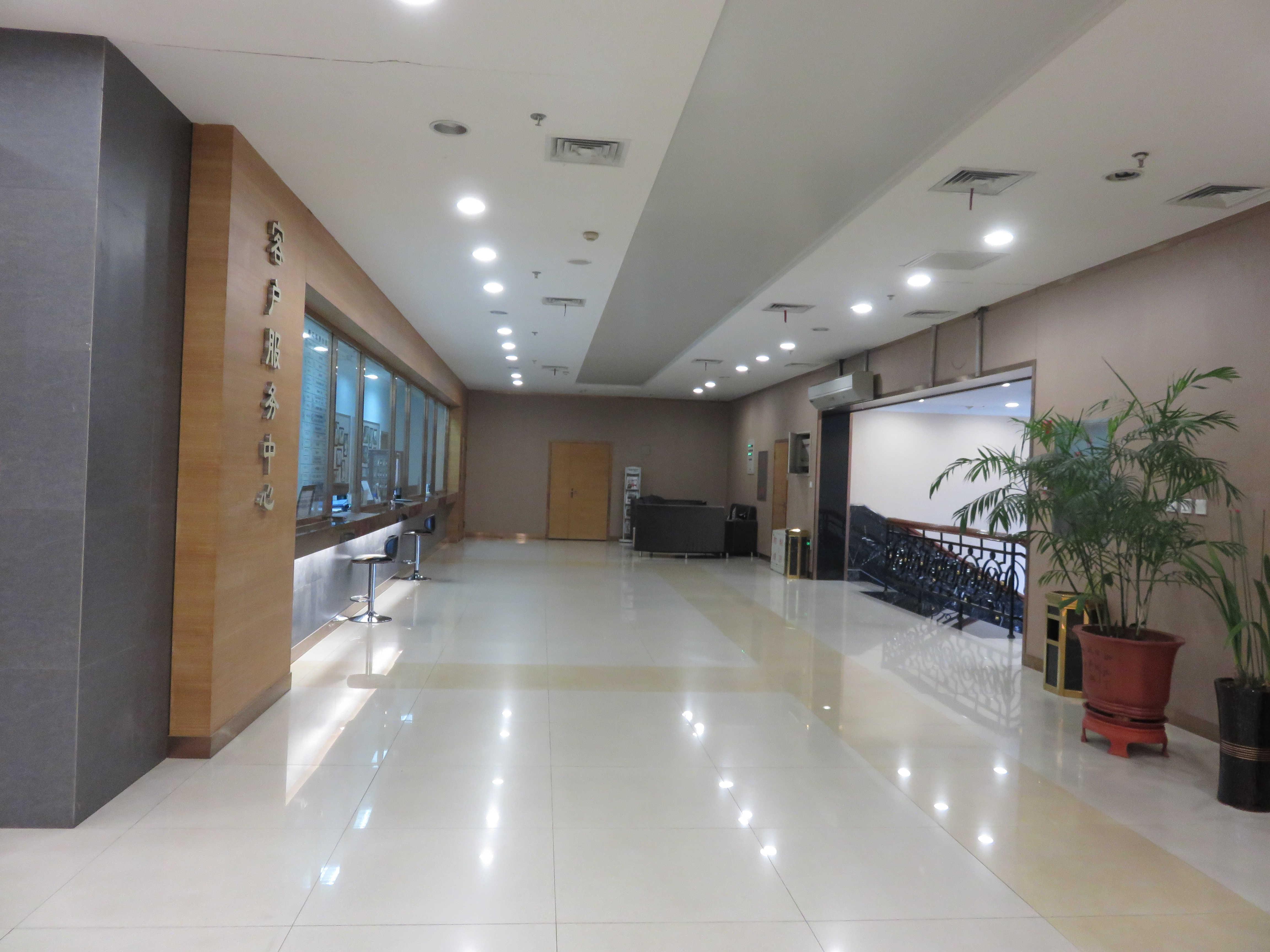盛时钟表维修沈阳秋林客户服务中心