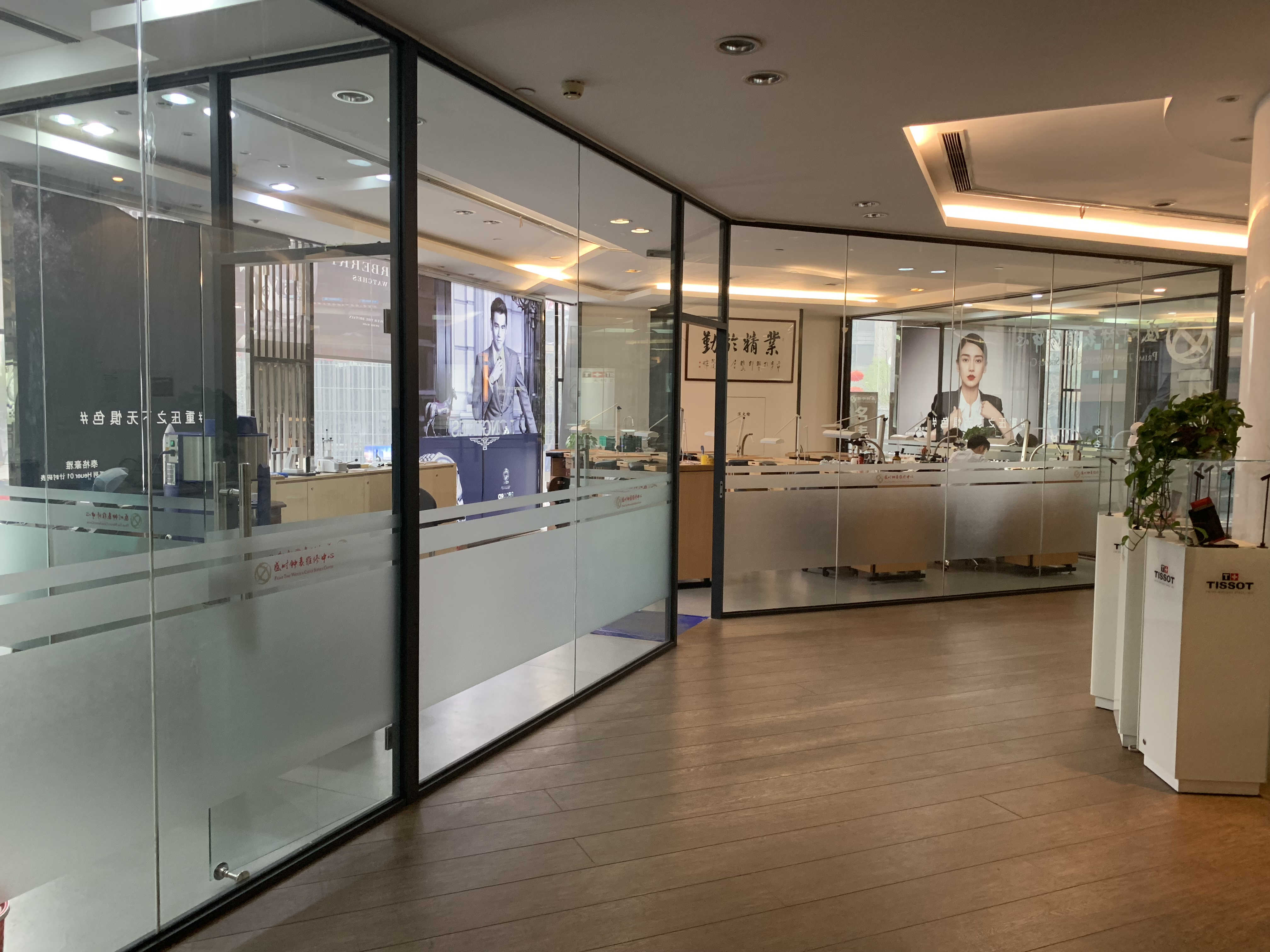 盛时钟表维修成都新宇三宝客户服务中心