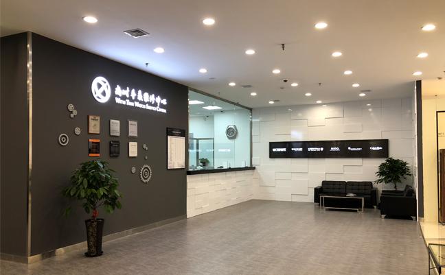 尚時手表維修哈爾濱客戶服務中心