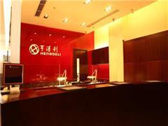 盛时维修北京亨得利王府井客服中心