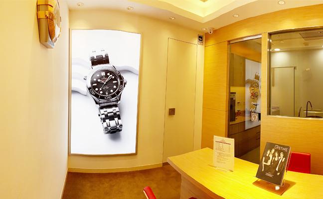 盛时钟表维修北京亨得利双安服务站