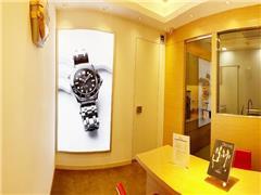 盛時鐘表維修北京亨得利雙安服務站