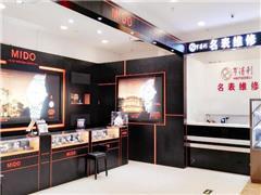 盛時鐘表維修北京亨得利燕郊服務站