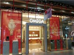 盛時鐘表維修上海新世界歐米茄服務點