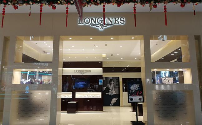 盛时钟表维修上海新世界浪琴服务点