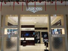 盛時鐘表維修上海新世界浪琴服務點