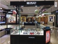 盛时表行铜陵雨润中央购物广场店