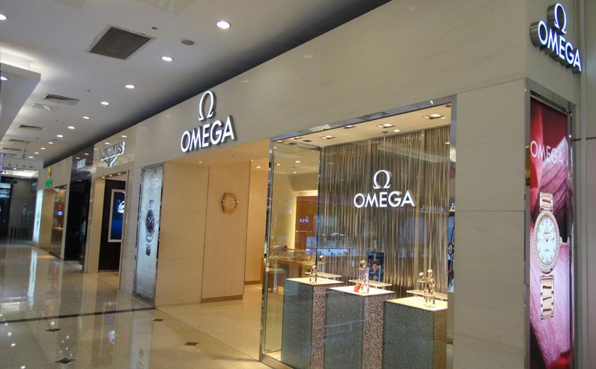 盛时表行南京金鹰国际购物中心店