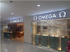 盛时表行扬州金鹰国际购物中心店