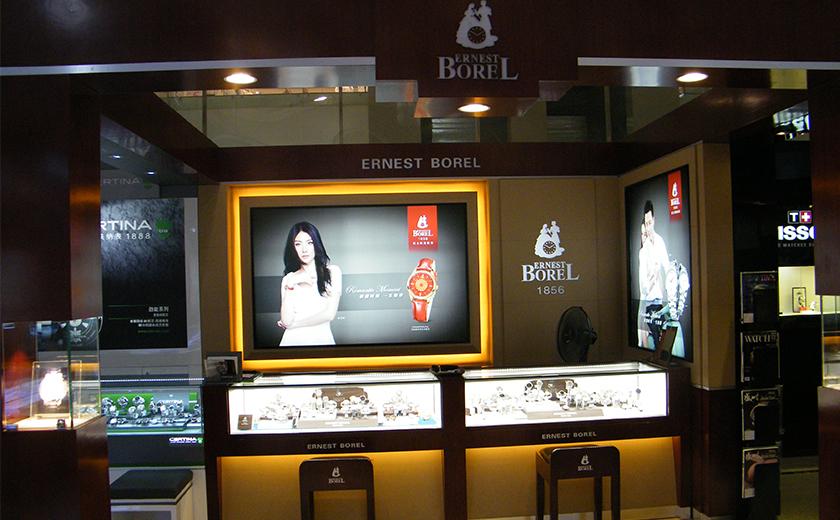 盛時表行天津樂賓百貨店