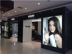 盛时表行淮南百大购物中心店