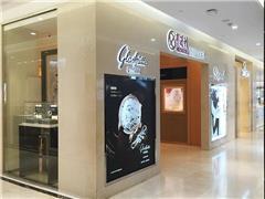 新宇三宝北京亨得利双安商城店
