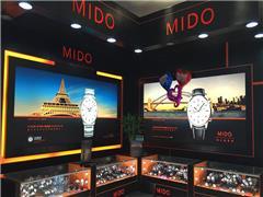 盛时表行泰州第一百货店